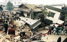 阪神 大震災 いつ