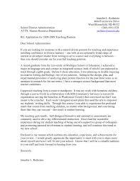 Letter Of Interest For Teaching Position Granitestateartsmarket Com