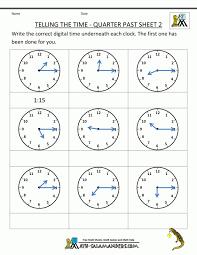 Kids. printable worksheets for second grade: Second Grade ...