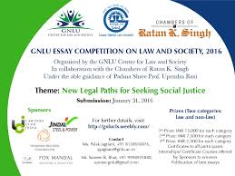 essay competition on law and society  for further details click here gnlu essay competition on law