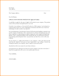 application letter of employment sample mileagelog related for 6 application letter of employment