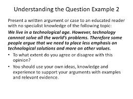 analysing an essay question 32
