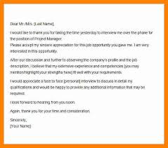 8 Sample Follow Up Email After Phone Interview Sap Appeal