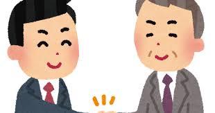 握手をしているビジネスマンのイラスト「若者とおじさん」 | かわいい ...