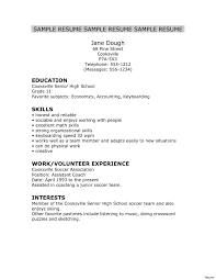 Sample Resume For High School Student New Resume Sample For High