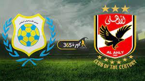 نتيجة مباراة الأهلي والإسماعيلي اليوم في الدوري المصري - كورة 365