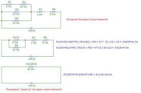 Контрольная работа по электротехнике Свертка батареи сопротивлений jpg