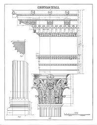 Architecture Printable Corinthian Columns Diagram The Graphics
