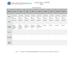 Quick Schedule Maker Custom Schedule Builder Schoolhouseteachers Com