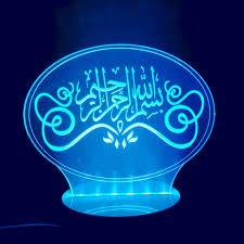 Kids Bedroom Lighting Fixture Decor Novelty 3d Visual Islamic