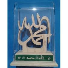 Small Picture Islamic table top online in India home decorative for Muslims