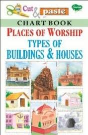 Buy Places Of Worship Types Of Buildings Houses Cut