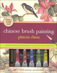 chinese brush painting kit main photo cover
