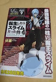 Tensei Shitara Slime Datta Ken Light Novel Volume 6 New Look In Light Novel Volume 15 Anime Slime Light Novel