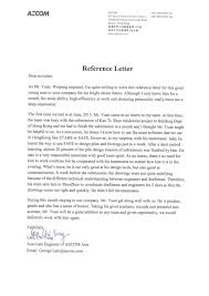 Reference Letter From Team Leader
