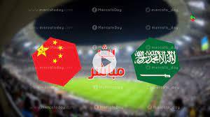 بث مباشر : مشاهدة مباراة اليوم بين السعودية والصين في تصفيات كأس العالم  2022 رابط يلا لايف - ميركاتو داي