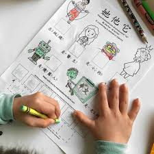 These free pdf cursive practice sheets are easy to file, print, and use. She He And It Chinese Pronouns Activity Sheet Mama Baby Mandarin