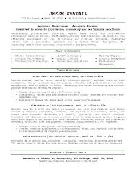 Staff Accountant Resume Sample  International Job