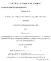 Agreement Letter Between Two Parties Business Sample Loan