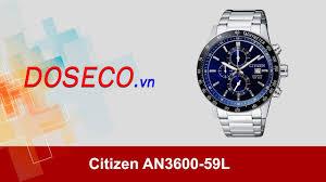 Наручные <b>часы CITIZEN AN3600</b>-<b>59L</b> — купить по выгодной цене ...