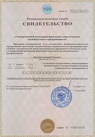 Агентство по подбору персонала пошаговые этапы открытия svidetelstvo registratsija ip