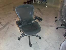 Used Aeron Chairs For Sale  Houston TX  Katy TXAeron Office Chair Used