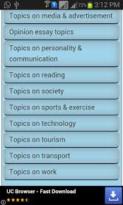 essay writing test android apps on google play essay writing test screenshot