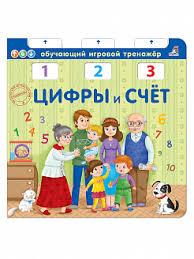Купить <b>книги Робинс</b> в Новосибирске по выгодной цене ...