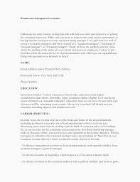 Server Resume Template Free Free Download Serving Resume Examples