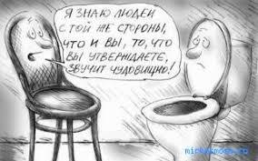 Слідство оприлюднило не всі докази в справі Саакашвілі, - ГПУ - Цензор.НЕТ 9379