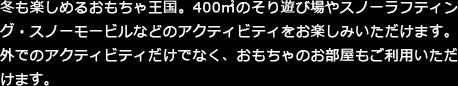 奥軽井沢温泉 ホテルグリーンプラザ軽井沢 宿泊予約 楽天トラベル