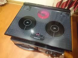 Bếp từ HITACHI nội địa NHẬT BẢN hồng ngoại lò nướng Inverter đun nấu mát  như máy lạnh điều hòa tủ lạnh
