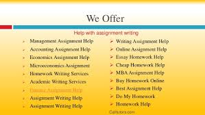 about me essay sample learning experience
