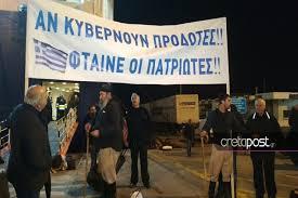 Αποτέλεσμα εικόνας για συλλαλητηρίου στη Θεσσαλονίκη