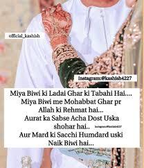 Shareatleastone Alhamdulillh Muslim Love Quotes Islamic Love