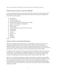 keywords for essay terrorism in pakistan