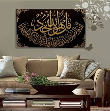 Small Picture 349 best Islamic wall art images on Pinterest Islamic decor