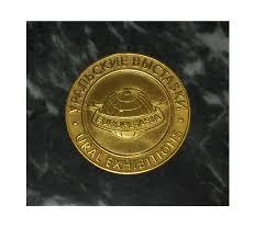 Дипломы и медали Золотая медаль За активное развитие хлебопекарного производства