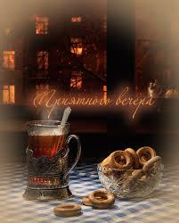 ?hnliches Foto