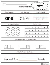 Free Kindergarten Worksheets Spot The Patterns Growing Patt ~ Koogra