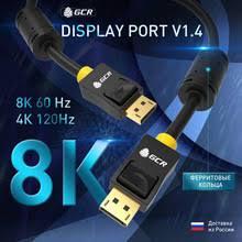 <b>Кабель Display Port</b> HAMA 8K ultra HD, <b>DisplayPort</b> (m)
