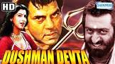 Anwar Khan (dialogue assistant) Dushman Devta Movie