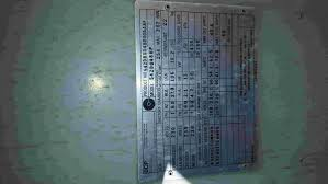 hunter thermostat 44665 wiring diagram hunter hunter thermostat 44860 wiring diagram wiring diagram on hunter thermostat 44665 wiring diagram