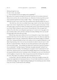 admissions essay samples for universities essay examples university graduate school application essay aploon essay examples university graduate school application essay aploon