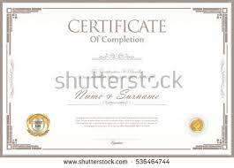 diploma border template certificate border design 123freevectors