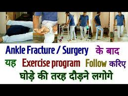 best ankle rehabilitation exercises