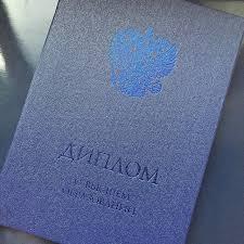 Ответы на гос открытый юридический диплом Помощь в обучении во  Ответы на гос открытый юридический диплом во Владивостоке