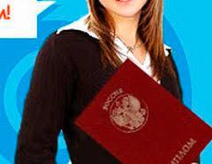Российский диплом помощь или проблема  Российские дипломы там зачастую не признаются и не котируются уверяет Канделаки поэтому эмигранты из
