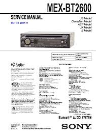 sony car audio service manuals page 48 Sony Stereo Wire Harness Diagram at Sony Mex Bt3600u Wiring Diagram
