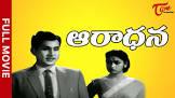 Akkineni Nageshwara Rao Pelli Sandadi Movie